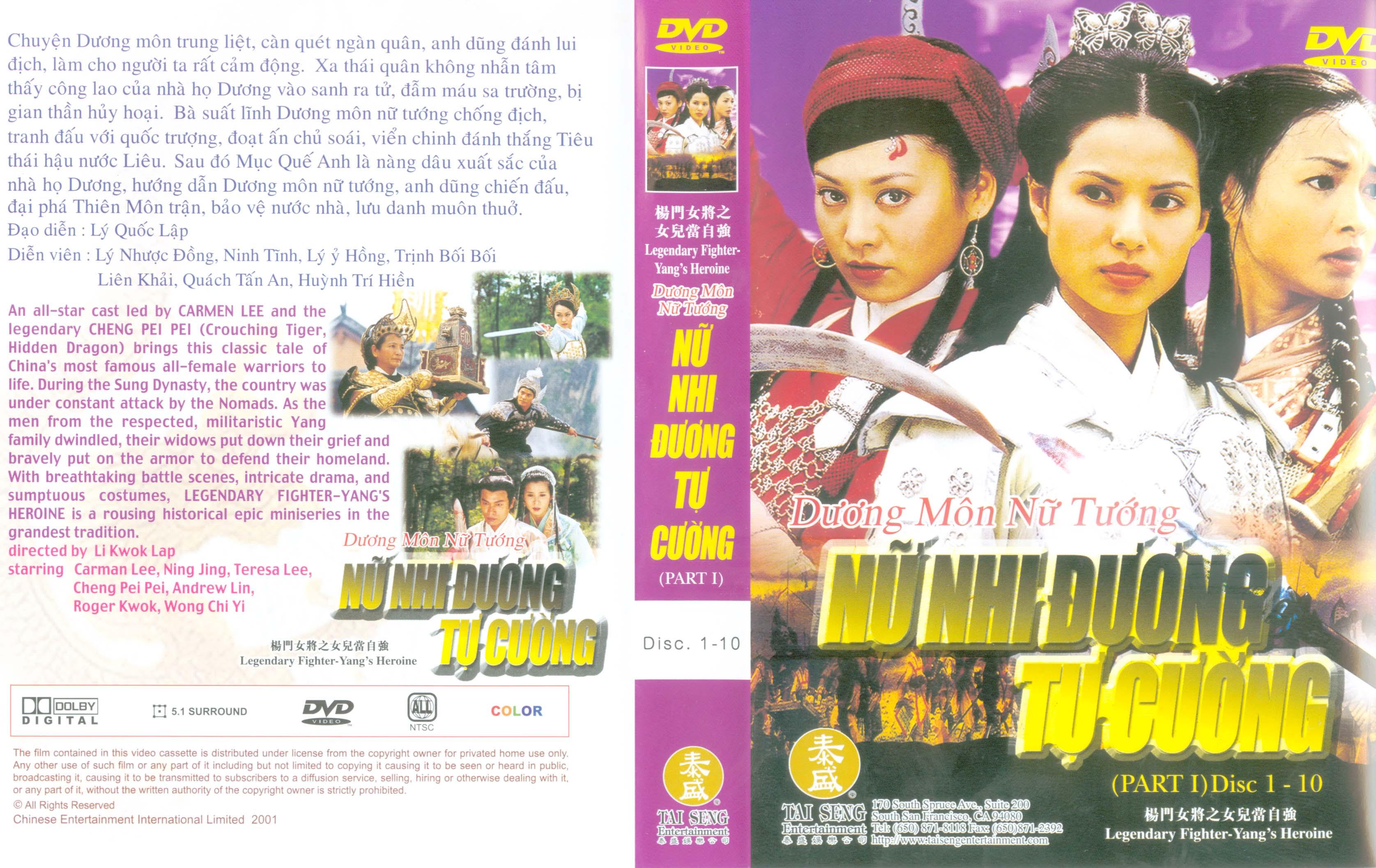 Duong Mon Ho Tuong (11 DVD)